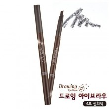 Etude House Drawing Eye Brow 4 dark grey