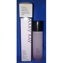 Maquillage Mary Kay Oil Eye Remover gratuit 3,75 once liquide