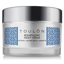 Mejor crema de noche Natural Hidratante Facial para piel seca con la vitamina C, la manteca de cacao y aceite de semilla de uva